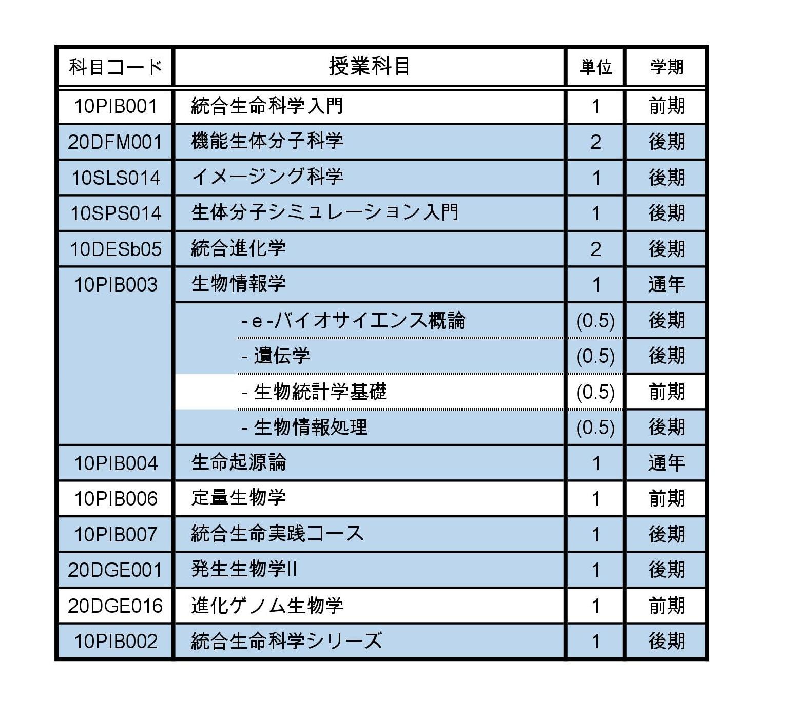 2016_2.jpg