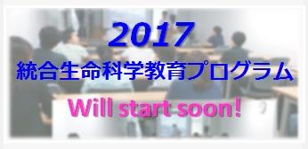 2017_start.jpg