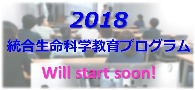2018_start.jpg