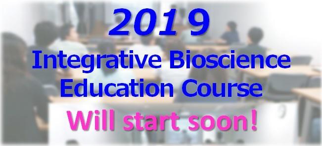 2019 1st semester START!!