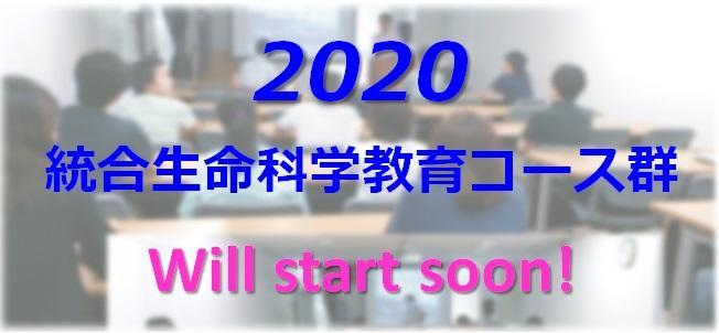 2020_start.jpg