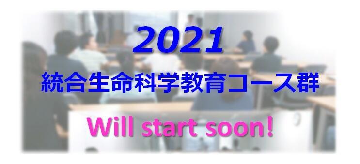 2021_start.jpg