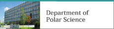 Department of Polar Science