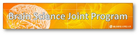 Brain Science Joint Program