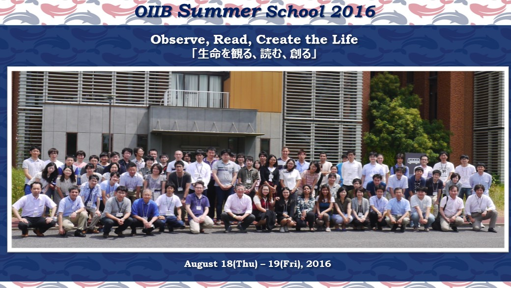 summer2016_all.jpg