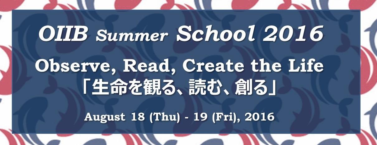 summer2016_banner.jpg